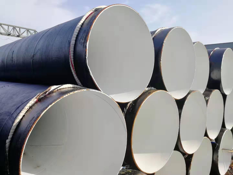环氧煤沥青(一布2油)防腐钢管