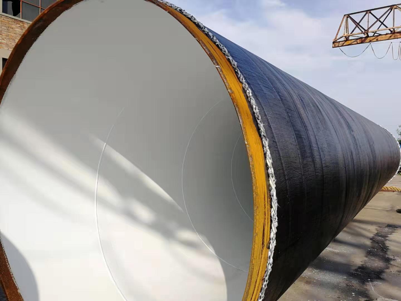 环氧煤沥青防腐大口径螺旋钢管