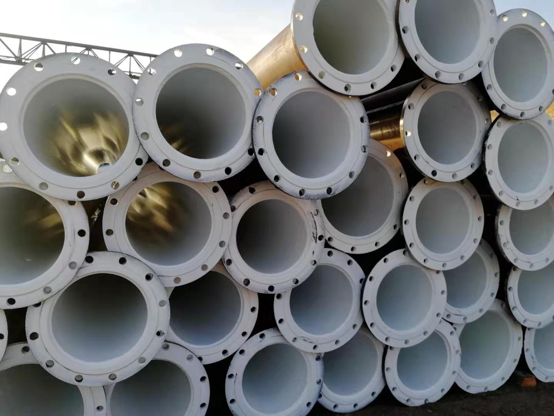 化工管道内衬塑钢管